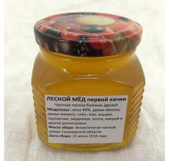 Мёд лесной мелекесский 330 г