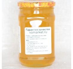 Мёд лесной мелекесский 900 г (2021 год)